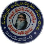 Syd Appalaswamy Degree College